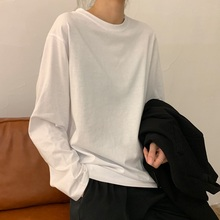 New all-in-one white Long Sleeve round neck top