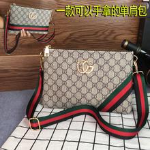 Bag 2018 new handbag, man's Shoulder Messenger Bag, casual leather bag, man's bag, social little girl's bag