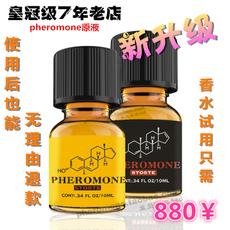 Женские духи с феромонами The pheromones