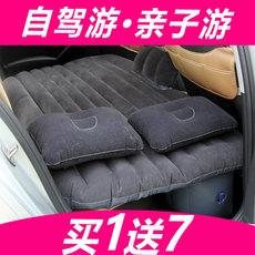 Надувной матрас в салон автомобиля Blue