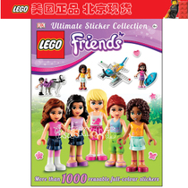 �����ُ����LEGO Friends Ultimate Stickerbook�K�O�N���� �F؛