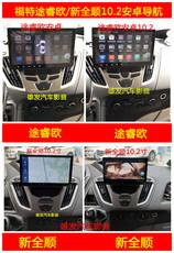 Мультимедийная система с GPS Msarca 10.2