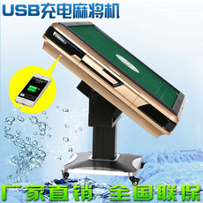 Spare parts for automatic countertops Shanghai