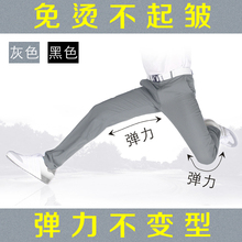 Golf trousers, men's Golf pants, casual men's trousers GOLF, ironing, wrinkle proof, air permeability, elastic pants, trousers.