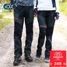 Штаны из флиса Discovery expedition dame91156/dame92157