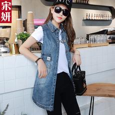 Женская жилетка Yan Song sy17a03055 2017