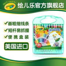Канцелярский набор детский Crayola 04/5227 25
