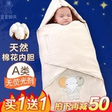 赤ちゃんが秋と冬の肥厚二重使用抗ショック寝袋新生児の袋を保持している綿の新生児の外出は出ている