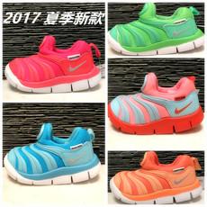 детские кроссовки Nike 2017 343938 343738