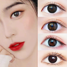 Kalev ice dew black natural year throwing female beauty pupil mixed size diameter mesh red type contact myopia glasses em