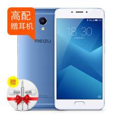 Мобильный телефон Meizu 999 Note5 4G