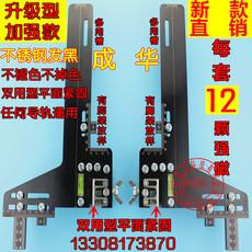Измерительный инструмент Into China