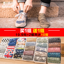 Summer men low cut short tube retro boat socks