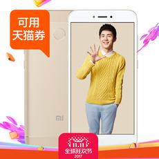 Мобильный телефон Xiaomi 4X