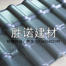 Шифер Winning Connaught building materials 3.0mm