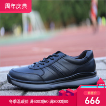 Ecco511564 winter sports outdoor low leather shoes