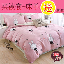 School children's all cotton quilt cover sheet double piece quilt cover bed sheet clearance custom