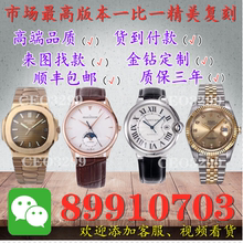 Business men's full-automatic mechanical watch, refined steel waterproof leather wristwatch, personality, triangle atmosphere, fashion trend, man