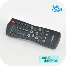 пульт RC5 CD Cdpro2 Cdm4 Cdm9