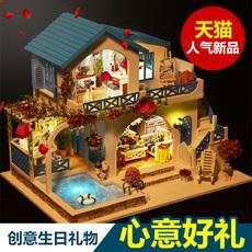 Модель дома At the hut Diy