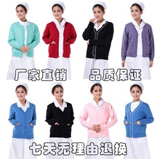 Uniforms for nurses Nightingale