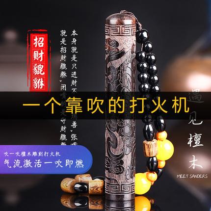 双十一/11.11优惠折扣活动神龙木旗舰店