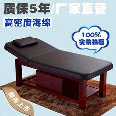 кушетка для spa-процедур ChuangXin 80