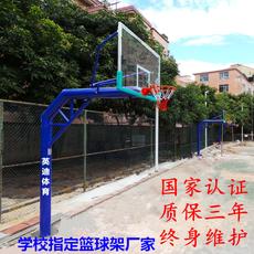 Оборудование для баскетбольной площадки Huang Bo