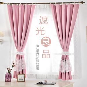 全遮光遮阳隔热防晒简约现代窗帘成品特价清仓小窗帘布卧室平面窗窗帘