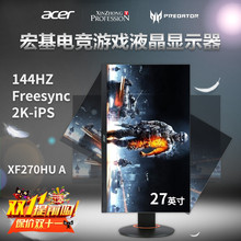 Double 11 advance deposit for 200 new Shadow Knight Lift Screen ACER Acer XF270HU27 inch 2K144hz IPS Competition LCD Display Screen LOL