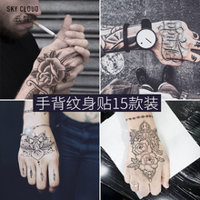Flower arm tattoo sticker waterproof man and woman durable hand back simulation tattoo sexy small fresh cute net red pattern 15