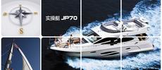 Быстроходная шлюпка Peng Jie yacht A1F