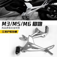 Ножной коврик для электромобиля Pedal M3