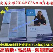 2014��CFA�̲Ķ���Level 2 notes Schweser Study �ٷ����} A�ײ�