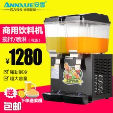 Оборудование для приготовления горячих и холодных