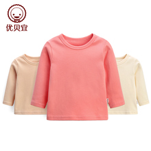 Youbeiyi children's long sleeve t-shirt men's and women's simple casual spring and autumn style top baby solid color round neck bottoming shirt