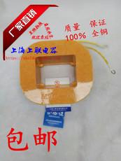 Электронная катушка MZD1-200A
