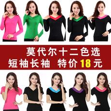Shengmei twips