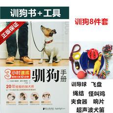 Товары для тренировки животных