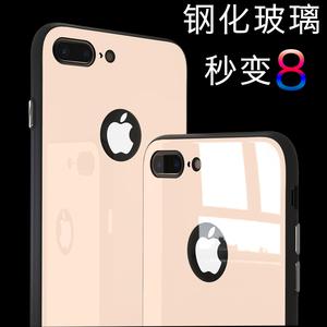 苹果7手机壳iphone7plus钢化玻璃套6sp创意全包硅胶软防摔潮男女苹果手机壳