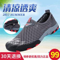 Демисезонные ботинки Warrior 3303