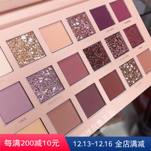 Special HUDA BEAUTY Limited new product 18 color eye shadow New Nude naked color rose desert plate