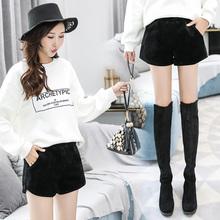 New high waisted woolen shorts