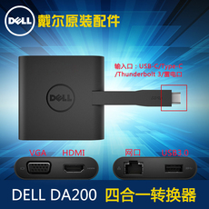 USB-хаб Dell USB/HDMI/VGA/Ethernet/USB3 DA200 Type-C Thunderbolt