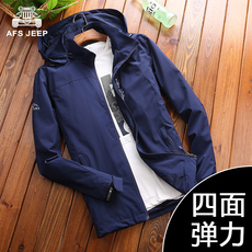 Jacket Afs Jeep sl6855