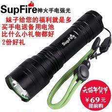 Ручной фонарик SupFire L6 26650 T6L2