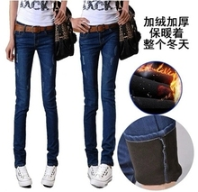Warm and cotton jeans