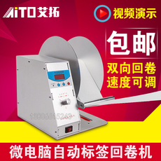 Расходники для принтеров этикеток Jin Lida