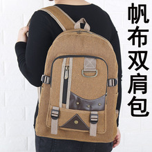 Korean sports Canvas Backpack for male fashion student backpack for female light wear-resistant schoolbag for outdoor travel and mountaineering bag