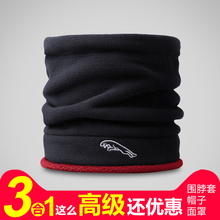Outdoor velvet collar, head and neck cap for men and women, winter multi-functional cycling hood, thermal mask cap